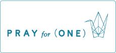 PRAY for (ONE) 小さな祈りプロジェクト